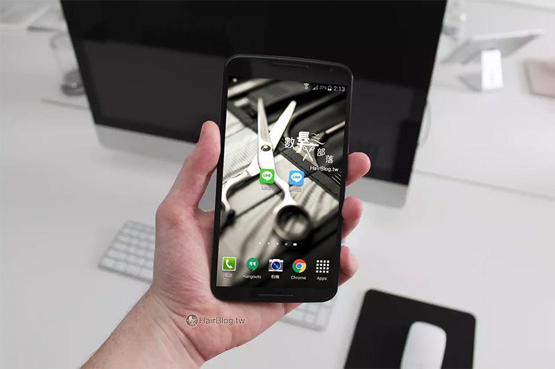 android-line-app-cloner-1