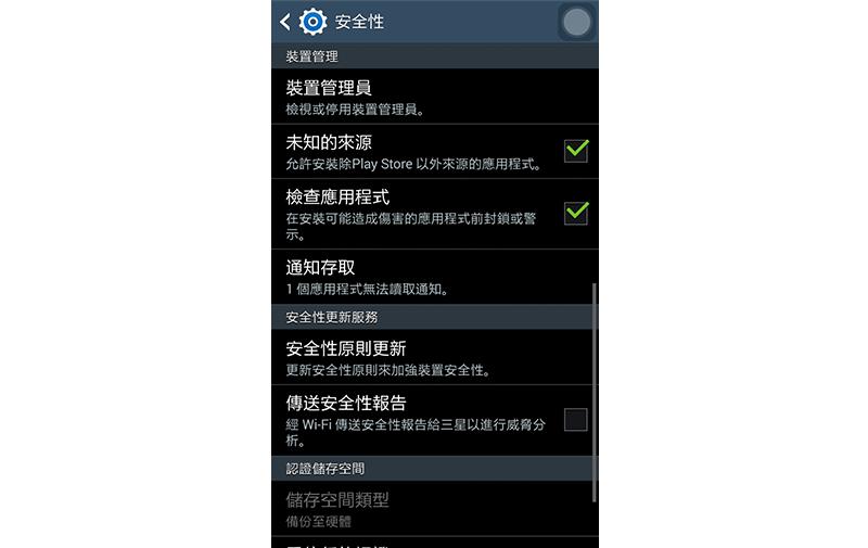 android-line-app-cloner-11