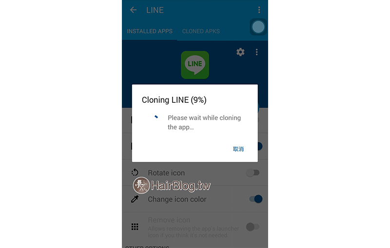 android-line-app-cloner-4