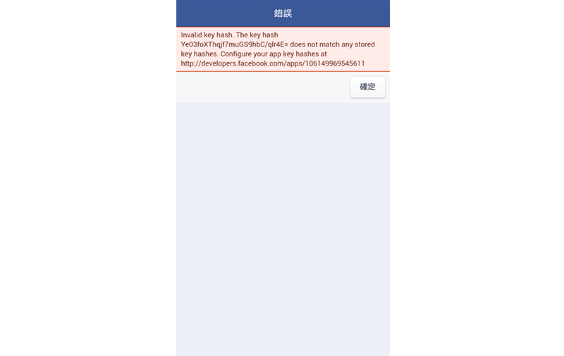 android-line-app-cloner-8