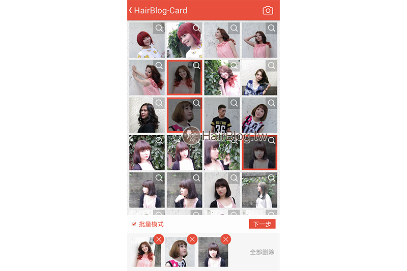 android-photo-watermark-4