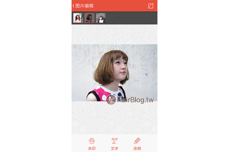 android-photo-watermark-5