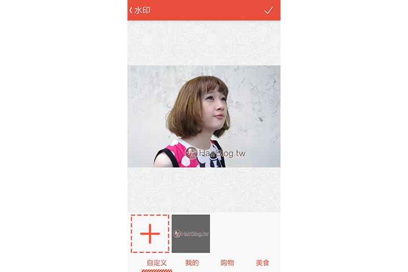 android-photo-watermark-6