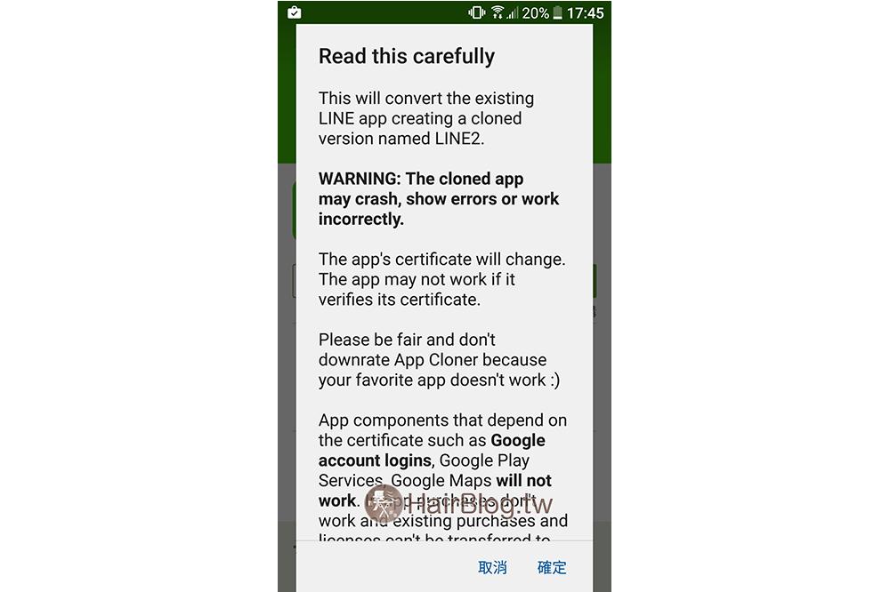 android-line-app-cloner-upgrade-3