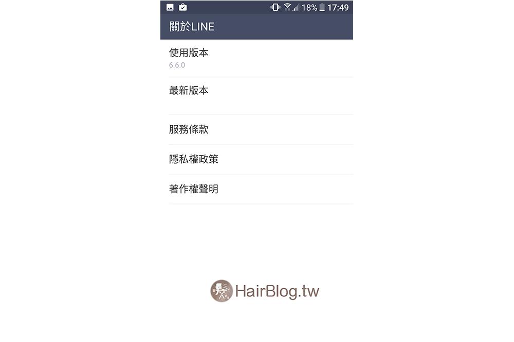 android-line-app-cloner-upgrade-8