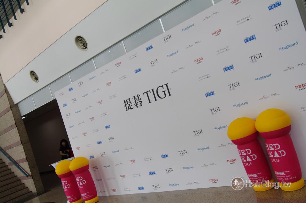 2016-tigi-ustomized-show-8