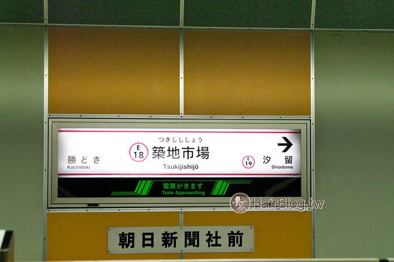 japanesestudies-tokyo-7-1
